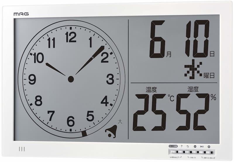 MAGタイマー付き大型壁掛け時計タイムスケール