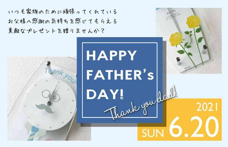 MAG(マグ)の父の日プレゼント【名入れ時計】
