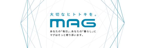 「MAG」ブランドコンセプト