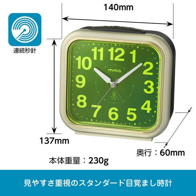 MAG(マグ) 目覚まし時計 コレクトライト T-759