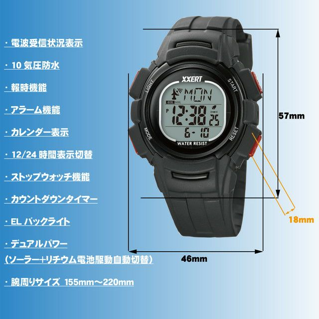 XXERT(エグザート) 腕時計 電波 ソーラー ウォッチ 10気圧防水 カレンダー アウトドア ビジネス 部活 入学 卒業 お祝い プレゼント 小学生 XXW-503 ブラック 1本