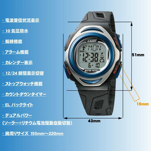 腕時計[XXW-501 BU XXERT電波ソーラーウォッチ]贈り物・ギフト・入学卒業のお祝いに