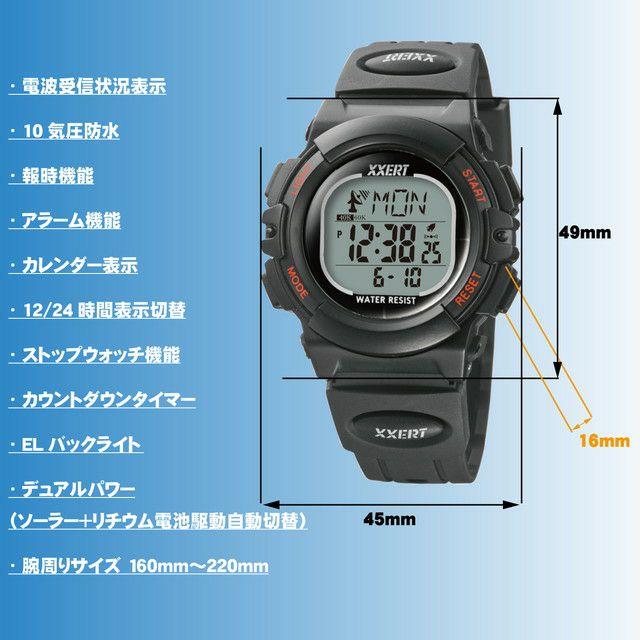 XXERT(エグザート) 電波ソーラーウォッチ XXW-500 ブラック