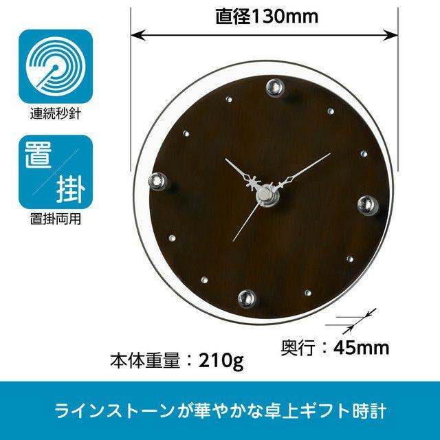 MAG(マグ) 置時計 T-753