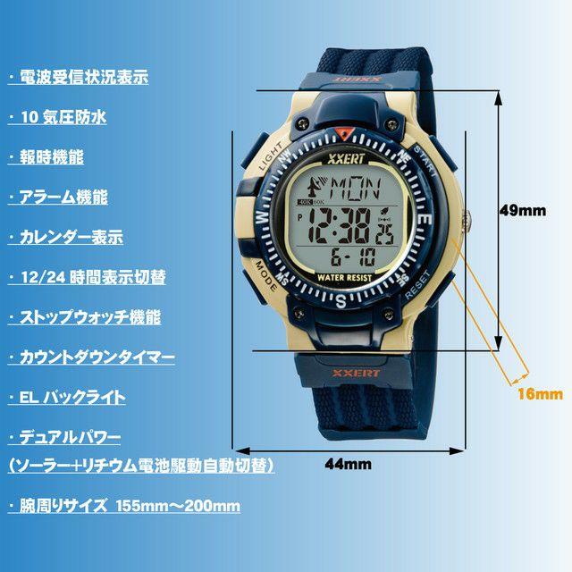 XXERT(エグザート) 電波ソーラーウォッチ XXW-502 ネイビー