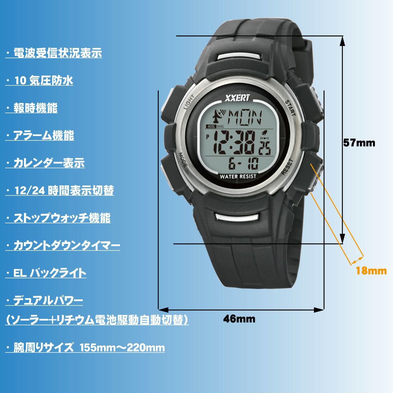 XXERT(エグザート) 腕時計 電波 ソーラー ウォッチ 10気圧防水 カレンダー アウトドア ビジネス 部活 入学 卒業 お祝い プレゼント 小学生 XXW-503 シルバー 銀 1本