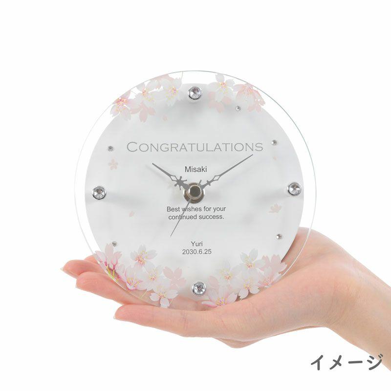 名入れ時計[T-753-CO WH-Z_A_]結婚祝いなどおしゃれな贈り物・ギフト・記念品に