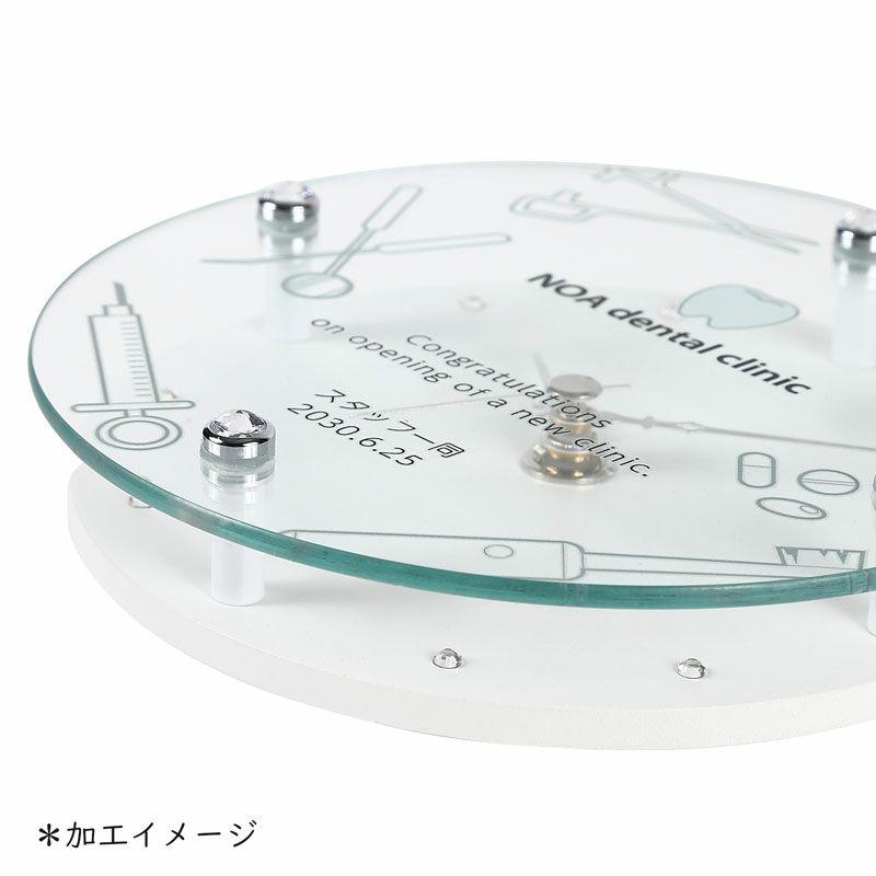 名入れ時計[T-753-CO WH-Z_C_]結婚祝いなどおしゃれな贈り物・ギフト・記念品に