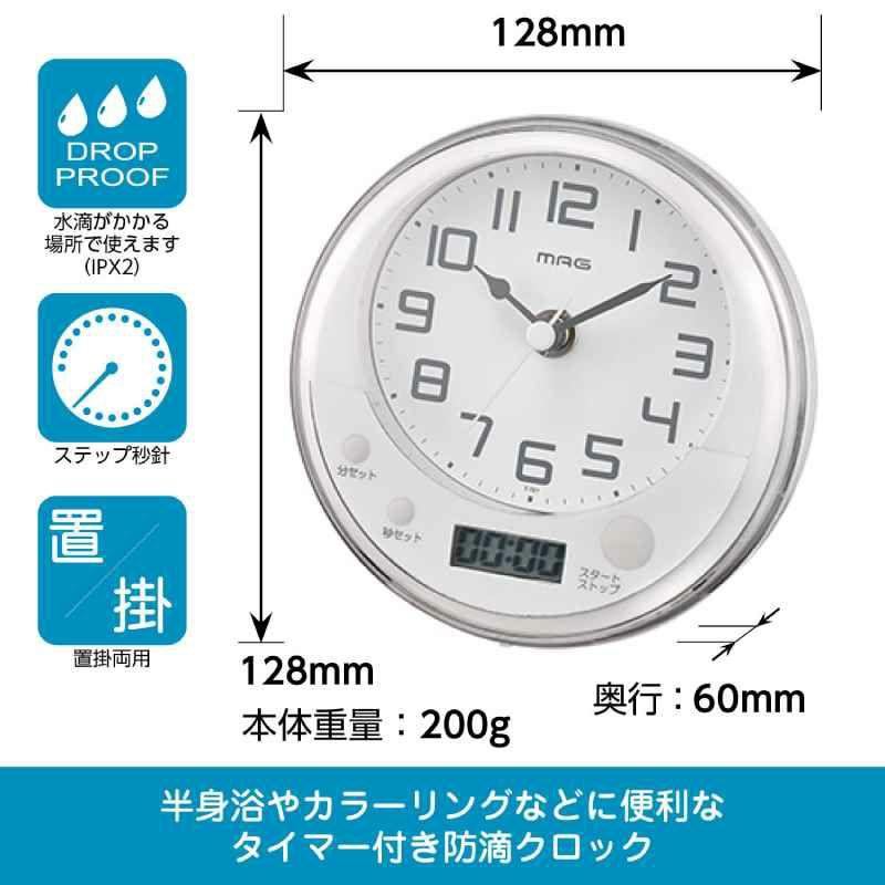 MAG(マグ) 時計付きお風呂タイマー コロン T-721