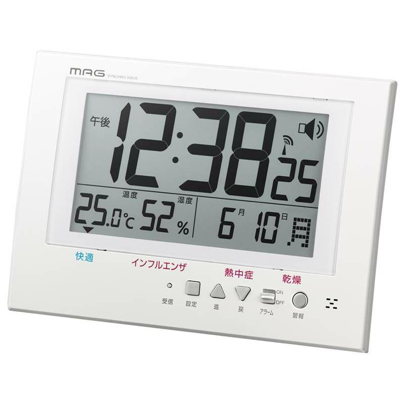 ≪メーカー直販≫ MAG(マグ) デジタル 電波時計 壁掛け時計 置時計 目覚まし時計 置掛兼用 温度計 湿度計 カレンダー 環境目安表示 アラート W-738 インフルエンザ 熱中症 赤ちゃん こども 高齢者 シニア ホワイト 1台