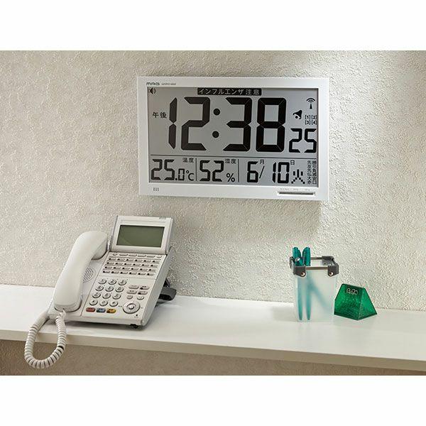環境目安表示機能付き大型電波時計 エアサーチメルスター