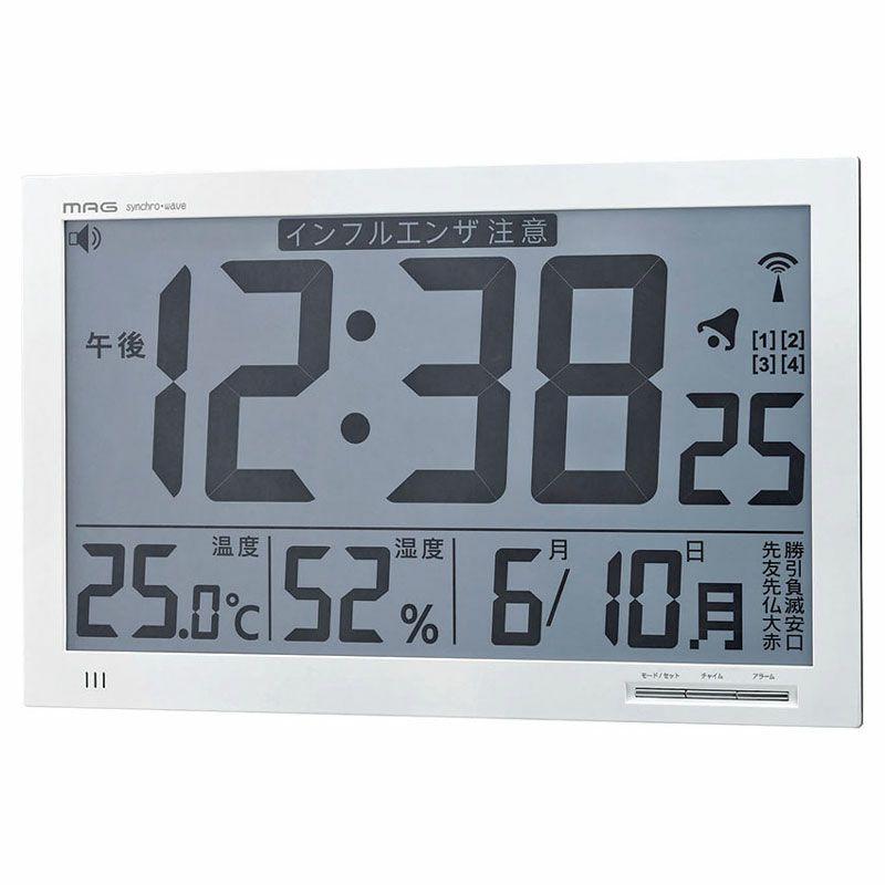 置掛兼用[W-602 WH_環境目安表示機能付き大型電波時計 エアサーチメルスター]