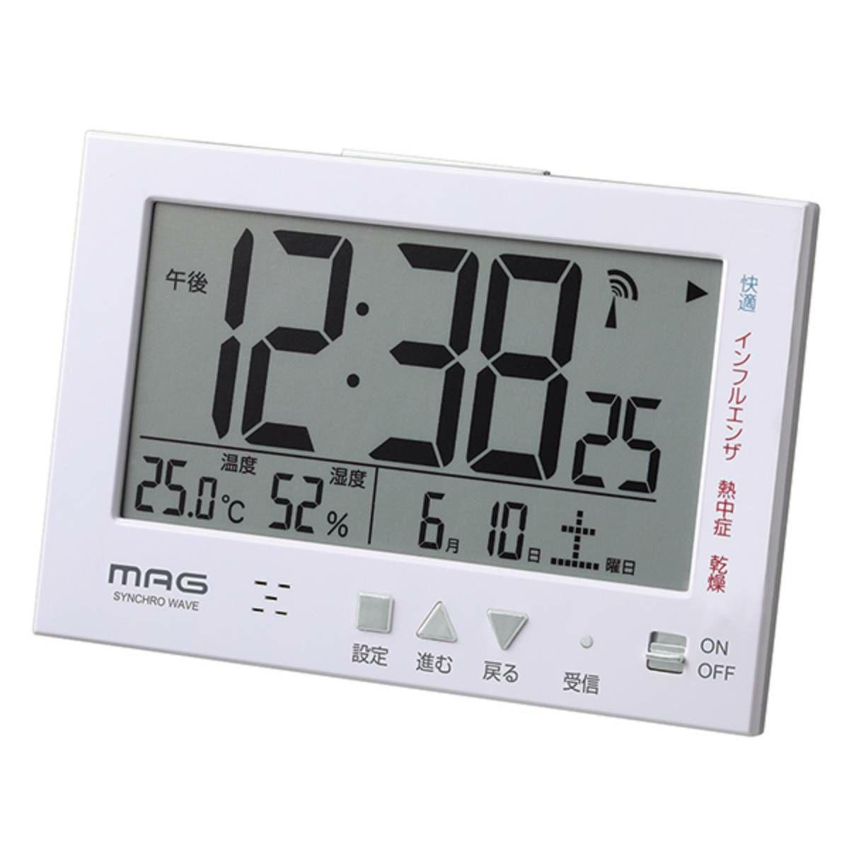 ≪メーカー直販≫ MAG(マグ) T-727 WH-Z デジタル 電波時計 置時計 目覚まし時計 温度計 湿度計 カレンダー 環境目安表示 静音 エアサーチミチビキ 横幅15㎝ ホワイト 1台