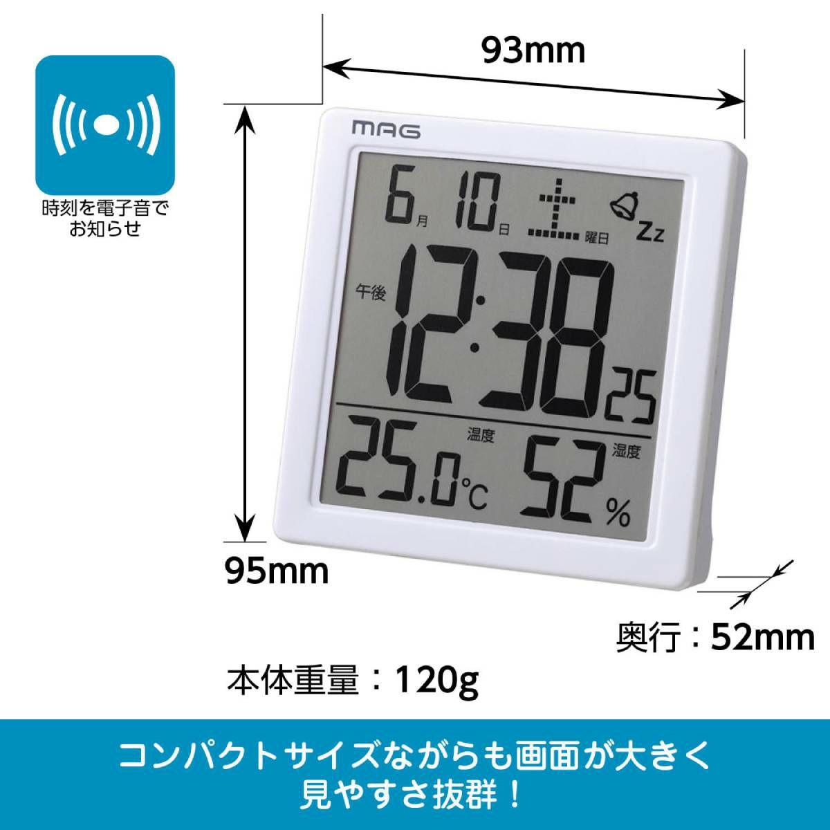 MAG(マグ) 目覚まし時計 カッシーニ T-726