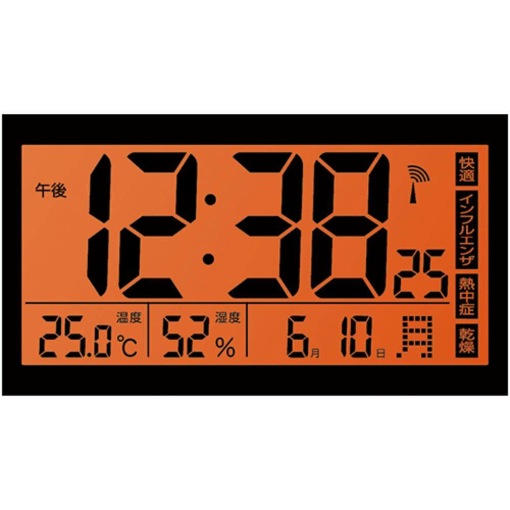 MAG(マグ) 電波置時計エアサーチ グッドライト T-694