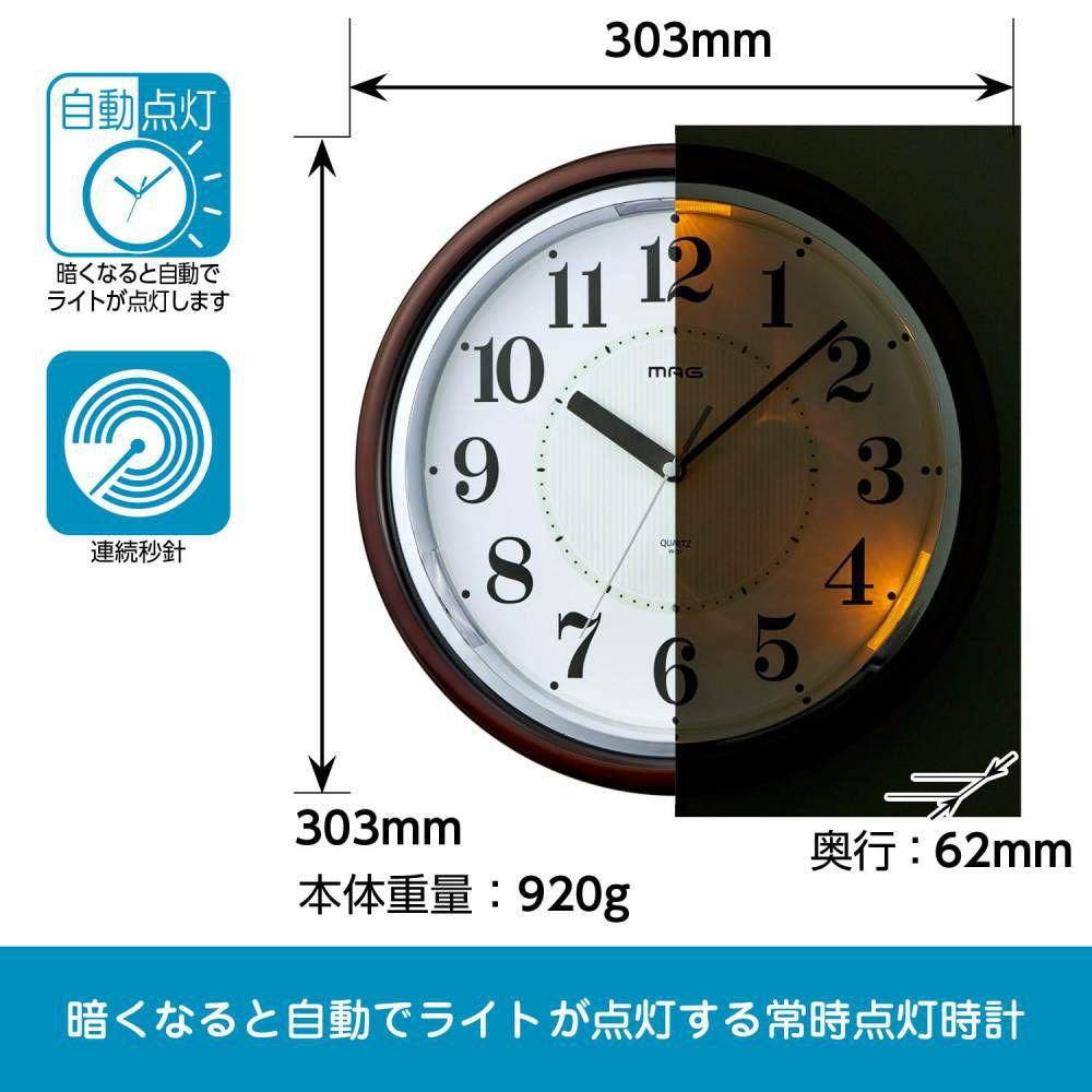 インテリア掛時計[W-727_自動点灯掛け時計 光明(コウミョウ)]