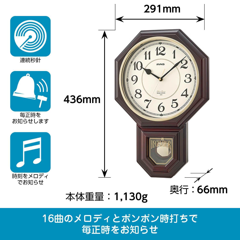 MAG(マグ) 振り子壁掛け時計 西洋館(セイヨウカン) W-670