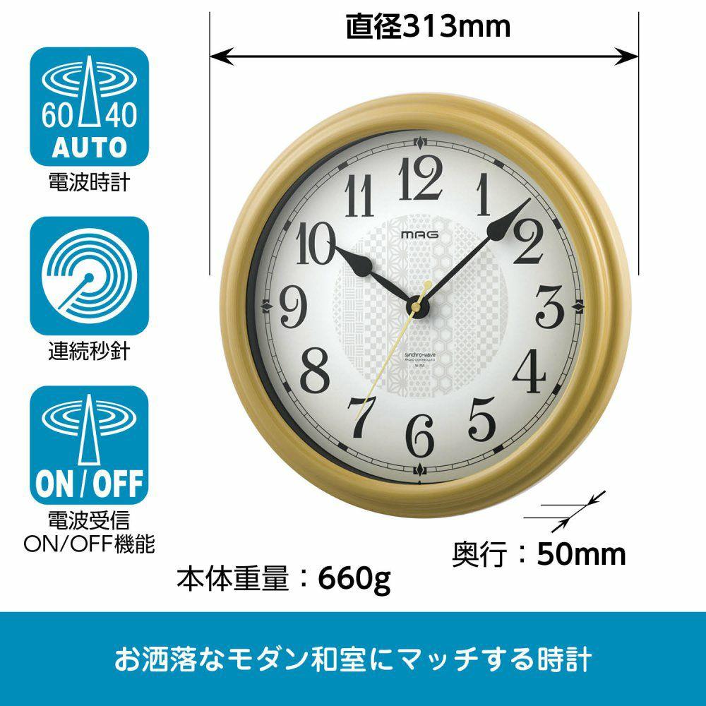 MAG(マグ) アナログ インテリア 電波 壁 掛時計 連続秒針 いろは W-755 31cm ナチュラル 1台 木目調フレーム 和室 和柄 着物 市松 麻の葉 文様 模様