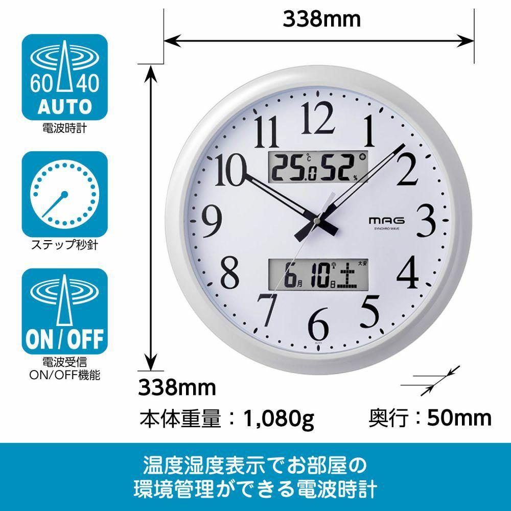 MAG(マグ) アナログ 電波 壁 掛時計 温度 湿度計 カレンダー付き ダブルリンク ステップ秒針 W-711 34cm ホワイト 1台 見やすい リビング インテリア オフィス 事務所 業務用 健康 環境 管理