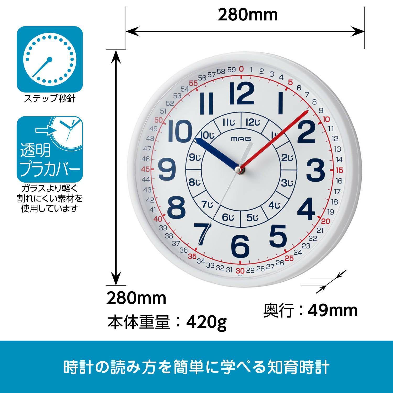 MAG(マグ) 知育壁掛け時計 よーめる W-736