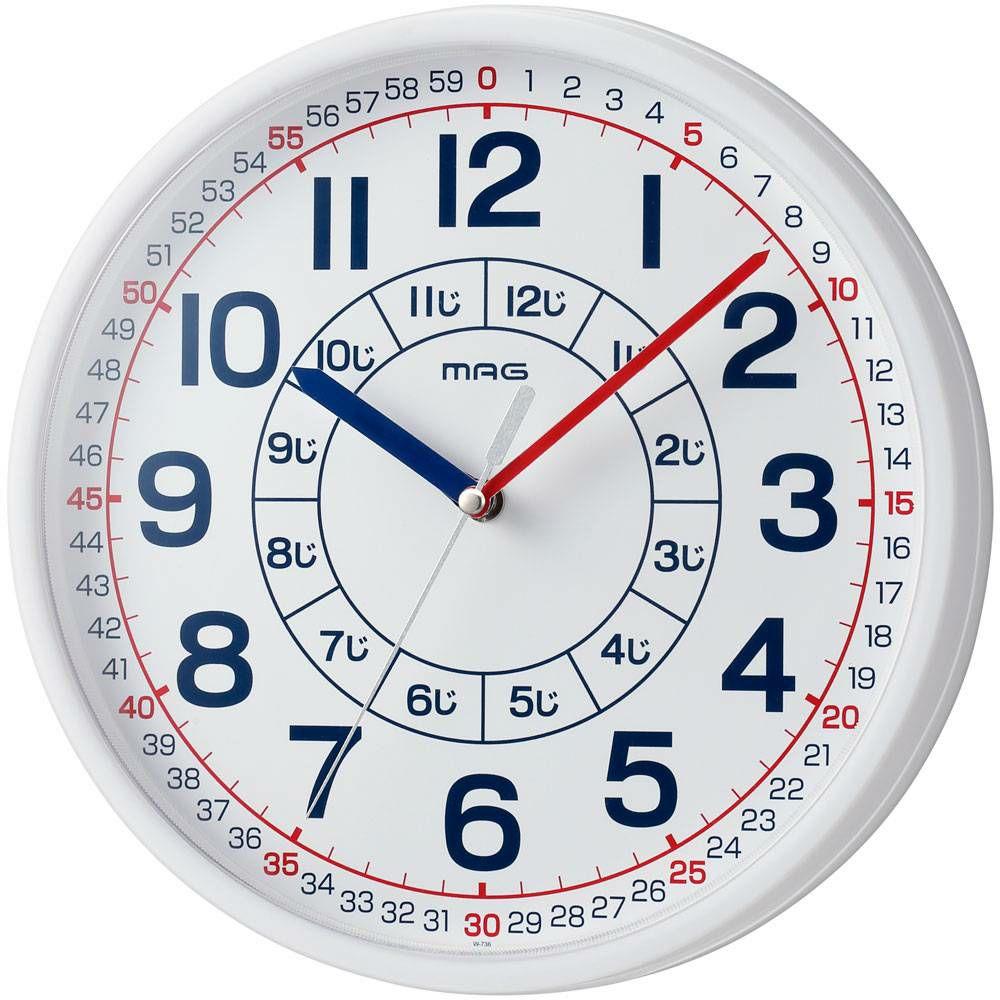≪メーカー直販≫ MAG(マグ) W-736 WH-Z アナログ 知育時計 壁掛け時計 よーめる よ~める φ28cm 1台 ステップ秒針 リビング 学習 勉強 小学生 保育園 幼稚園 入学 入園 準備 お祝い プレゼント 時計の読み方 親 教え方 簡単