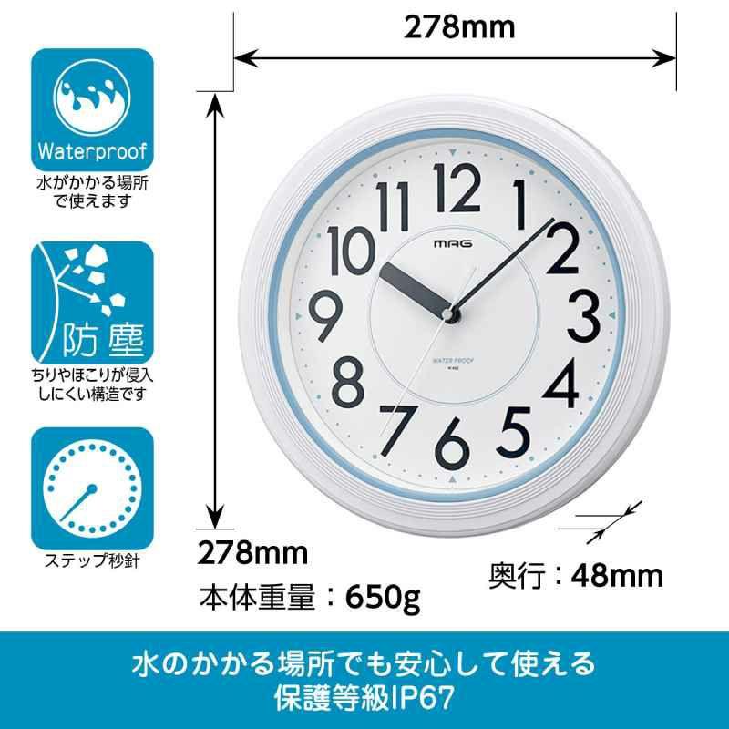 掛時計[W-662 WH-Z_防水防塵時計 アクアガード]