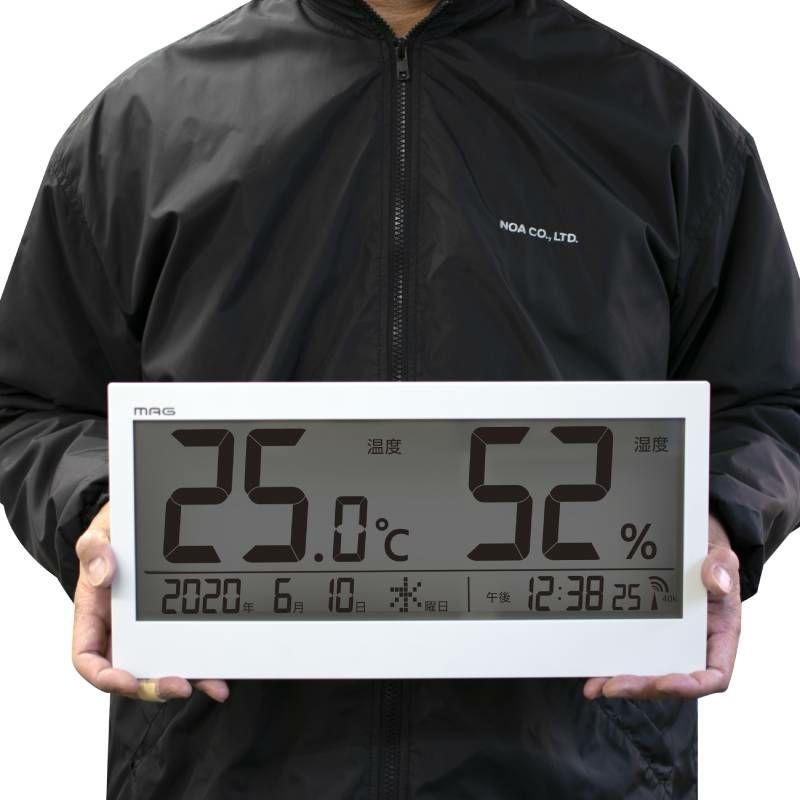 ≪メーカー直販≫ MAG(マグ) TH-107 WH-Z 大型 横幅37㎝ デジタル 温度計 湿度計 置掛兼用 ビッグメーター 電波時計 オフィス 業務用 カレンダー付き ホワイト 1個 備品 空調管理 病院 塾 学校 施設 シニア 年配者 介護 大きい 見やすい