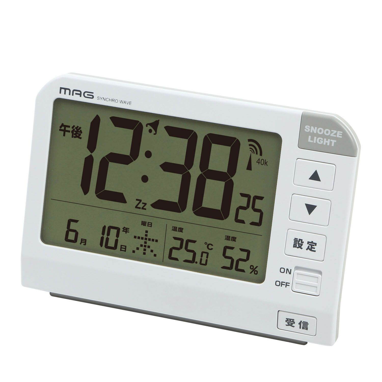 ≪メーカー直販≫ MAG(マグ) デジタル 電波時計 卓上 置時計 目覚まし時計 ライト付き ホーネット T-767 ホワイト 1台 寝室 書斎 机 シンプル 大画面 見やすい 簡単操作