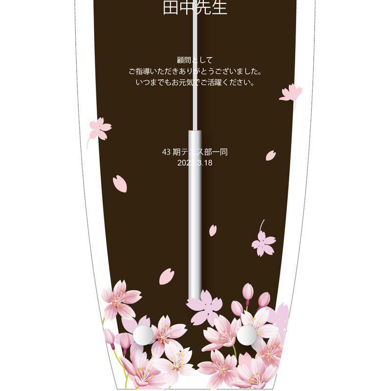 MAG(マグ) 名入れ壁掛け時計 「桜・ありがとう」 W-747-CO WH-Z_117