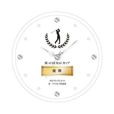 MAG(マグ) 置時計 「記念品」 T-753-CO WH-Z_113