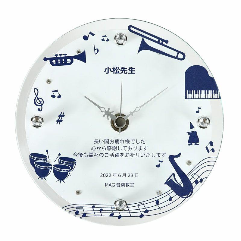 名入れ時計母の日ホワイト